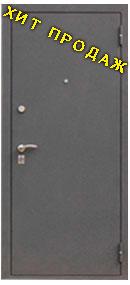 купить дверь входную металлическую в юго западном округе адрес